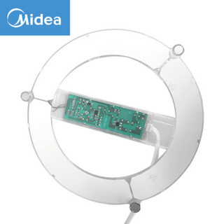 美的 Midea LED吸顶灯改造灯盘圆形灯板环形灯条替换节能光源板三色调光24W