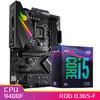 玩家国度(ROG)ROG STRIX B365-F GAMING主板(LGA 1151)+英特尔(intel)i5-9400F CPU处理器 板U套装