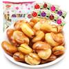口水娃 坚果炒货 混合口味兰花豆蚕豆 休闲零食小吃大礼包500g