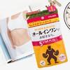 日本pillbox block吸油排油丸 60粒