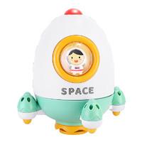 优卡家 宝宝洗澡玩具旋转喷水火箭