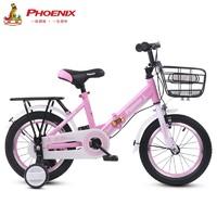 PHOENIX 凤凰 儿童自行车脚踏车 粉色 14寸
