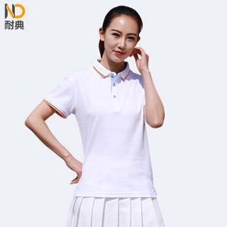 耐典 短袖polo衫夏季男女t恤撞色领棉质文化衫logo企业团队服 ND-NS高端提花领 白色 3XL