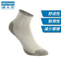 迪卡侬官方旗舰店登山徒步袜子男运动女袜短袜棉透气2双装QUS