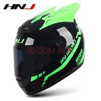 京东PLUS会员:HNJ 电动摩托车头盔 黑武士+黑角(黑片)