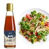 云山半 低脂油醋汁 健身餐低脂酱料千岛酱水果蔬菜0脂肪沙拉汁沙拉酱230ml