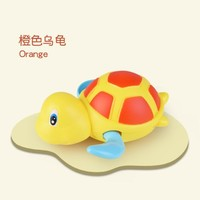 宝宝戏水洗澡小乌龟 *3件