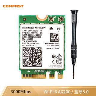 COMFAST AX200-M英特尔WIFI6笔记本内置无线网卡3000兆带蓝牙5.0