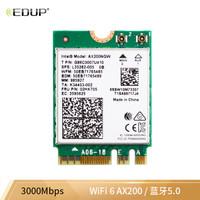 翼联(EDUP) AX200-M因特尔WIFI6笔记本内置无线网卡3000兆带蓝牙5.0