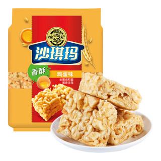 徐福记香酥鸡蛋沙琪玛768g萨其马营养早餐办公室下午茶糕点心宅家休闲零食
