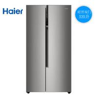 Haier 海尔 BCD-535WDVS 对开门冰箱 535L 天际银