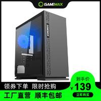 GAMEMAX游戏帝国 英雄5 支持M-ATX主板 亚克力侧透 中塔电脑机箱