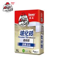 德高(Davco) 德高瓷砖胶瓷砖粘合剂 玻化砖粘结剂粘合剂 强力贴砖瓷砖胶20KG/包 玻化砖瓷砖胶20KG