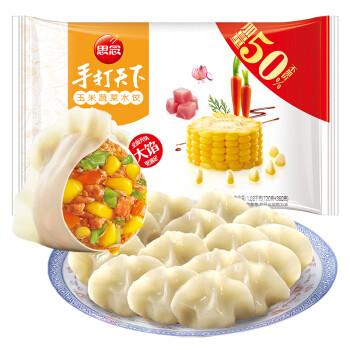 思念 手打天下 玉米蔬菜猪肉水饺 1.08kg  54只 饺子 早餐食材 煎饺 蒸饺 烧烤 *7件