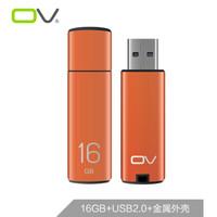 OV 16GB USB2.0 U盘 U-color 橘红橙 经典时尚 炫彩mini