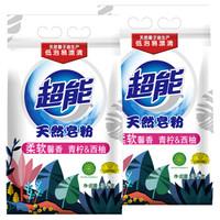 超能天然皂粉洗衣粉家庭实惠装家用正品3kg