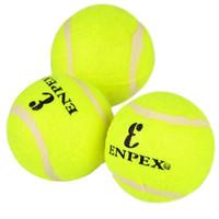 ENPEX 乐士 三只装网球 业余娱乐练习款