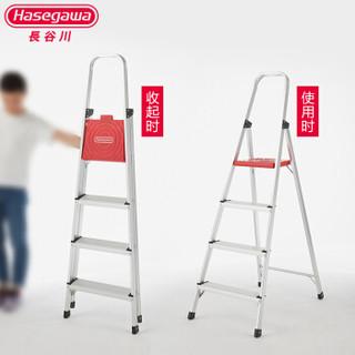 长谷川欧标高承重铝合金扶手家用梯工业梯纤细收纳折叠梯装修梯四步TTC-11(高1.07米)