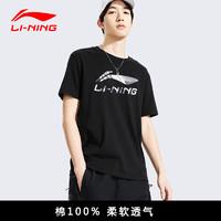Lining 李宁 AHSP897 男士短袖T恤