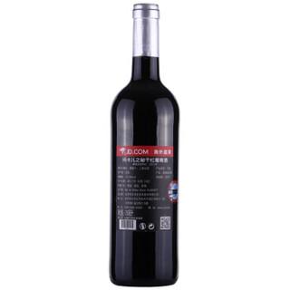 京东海外直采 法国波尔多 玛卡儿之秘干红葡萄酒/红酒 750ml 原瓶进口