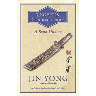 射雕英雄传卷二 A Bond Undone: Legends of the Condor Her
