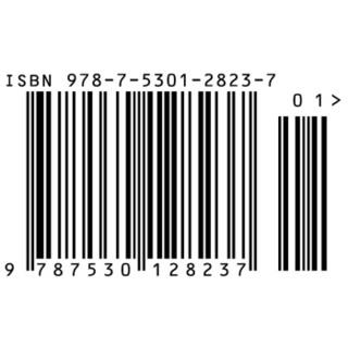 可怕的科学  经典数学系列·超级公式