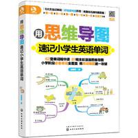 促销活动:京东 阅读好时光 自营图书促销