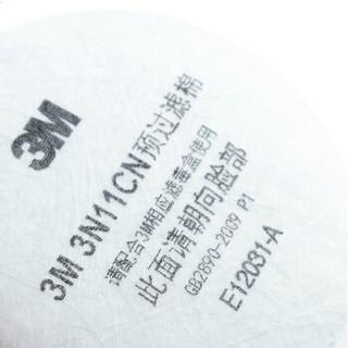 3M 3N11虑棉100片/盒 防毒面具配件滤棉