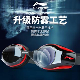 李宁(LI-NING)泳镜近视男女士防水防雾游泳装备游泳镜平光度数游泳眼镜泳帽二件套LSJN558-1