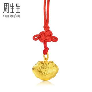 周生生 CHOW SANG SANG 黄金足金长命锁吊坠金锁宝宝儿童周岁送礼 09300P 计价 7.2克
