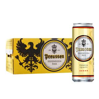 普鲁士 PREUSSEN 小麦白啤酒 500ml*24听 德国原装进口