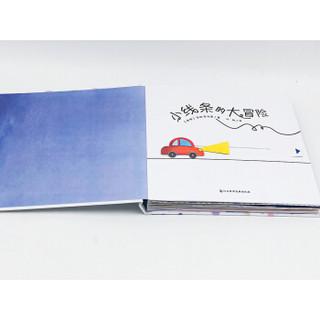 小线条的大冒险  希腊立体玩具书 尚童童书出品
