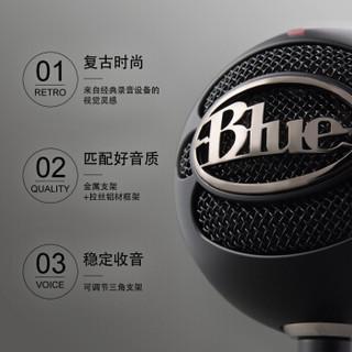 Blue Snowball-iCE 雪球USB电容麦克风 专业电脑游戏直播主播唱歌喊麦话筒 全民K歌唱吧录音 黑色