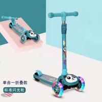 惠能达  儿童折叠滑板车 清幽黛+闪光轮