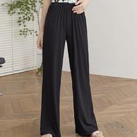 范思蓝恩 Z201225 女士冰丝阔腿裤