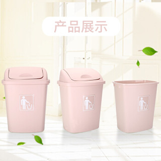 ABEPC 大号塑料垃圾桶30L40升65L四色工业户外加厚包邮厨房家用大垃圾桶 30L-H 浅粉色无盖 图标可定制