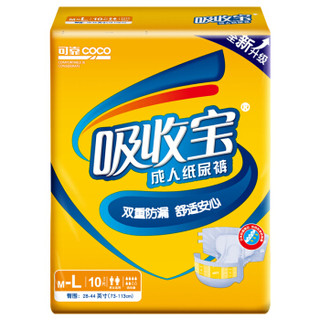 可靠COCO 吸收宝成人纸尿裤(臀围:73-113cm)M-L80片 产妇纸尿裤 老年人尿不湿 ()