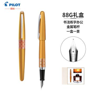 PILOT 百乐 FP-MR3 88G 钢笔 色彩雫墨水礼盒套装 橙色花朵 M尖