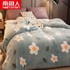 南极人NanJiren 毛毯 法兰绒毯子珊瑚绒午睡毯盖毯 空调小被子毛巾被床单 香韵 150*200cm