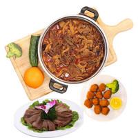 HONDO BEEF 恒都牛肉 恒都 牛杂火锅 750g/袋 国产 谷饲牛肉生鲜