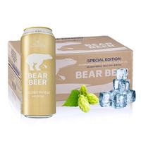 限上海:BearBeer 豪铂熊 金小麦啤酒 500ml*24听 *2件