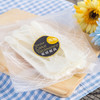 杰凯诺 一次性生日蛋糕刀叉套装 便携式餐具两件套