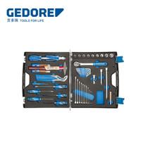 吉多瑞(GEDORE)1000 随身工具箱49件 6600780