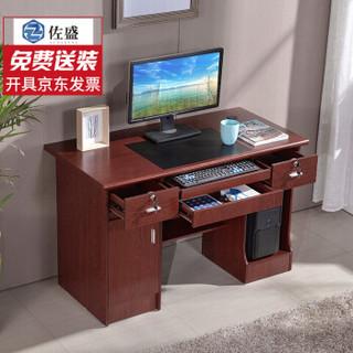 佐盛办公桌单人油漆电脑桌台式职员经理桌写字台