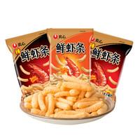 NONGSHIM  农心 欢乐时光虾条  90g*3包 *2件 +凑单品