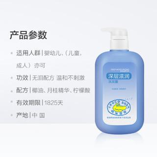 鳄鱼宝宝(CrocoBaby)儿童洗发露 洗发水 深层滋润洗发露 36个月+ 650g柔顺易梳 洗头膏