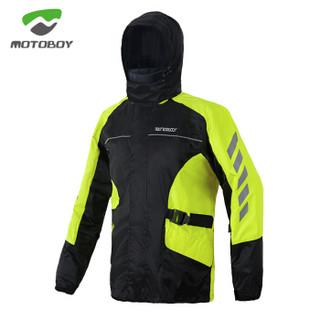 MOTOBOY摩托车雨衣雨裤防暴雨户外舒适透气骑行分体套装四季旅行装备 RJP01 黑色 S