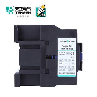 天正电气(TENGEN)CJX2-1210 220V 3NO 1NO 12A 50Hz 3P 接触式继电器 辅助触点 交流线圈 交流接触器