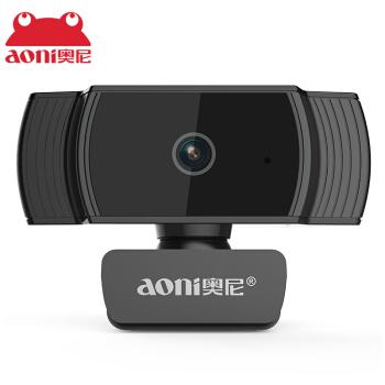 奥尼(aoni)A10 电脑摄像头 自动对焦高清1080P摄像头 带麦克风USB即插即用