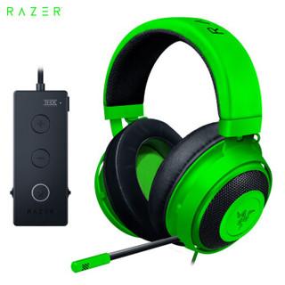 RAZER 雷蛇 北海巨妖竞技版 游戏耳机耳麦 头戴式电竞游戏THX耳机7.1耳麦